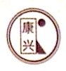 四川省古蔺县康兴医药营销有限责任公司 最新采购和商业信息