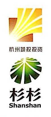 杭州城投网新资产管理有限公司 最新采购和商业信息