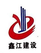 苏州鑫江建设工程有限公司 最新采购和商业信息