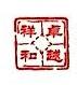 北京卓越祥和印刷设计有限公司 最新采购和商业信息