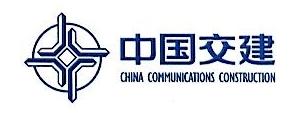 中交广州航道局有限公司交建工程分公司 最新采购和商业信息