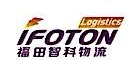 北京福田智科物流有限公司长沙分公司 最新采购和商业信息