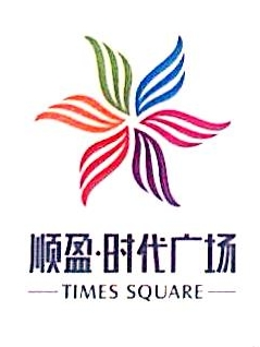 清远市顺盈置业有限公司 最新采购和商业信息