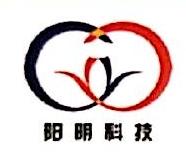 白银阳明科技商贸有限公司