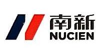 湖南南新制药有限公司 最新采购和商业信息