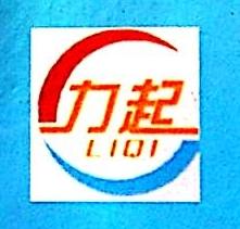 河南省通力起重机械有限公司