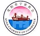 沈阳鑫青松商贸有限公司 最新采购和商业信息