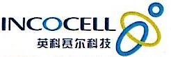 郑州英科赛尔生物工程有限公司 最新采购和商业信息