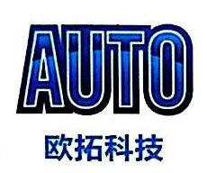 沈阳欧拓科技有限公司 最新采购和商业信息