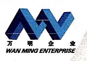 贵州万明通信科技有限公司 最新采购和商业信息