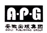 安徽时代出版发行有限公司 最新采购和商业信息