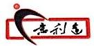 东莞市永展模具钢材有限公司 最新采购和商业信息