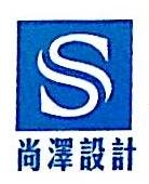 广州尚泽设计有限公司 最新采购和商业信息