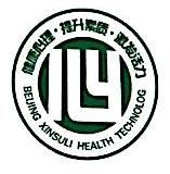 北京心素力健康科技有限公司