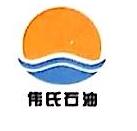 上海鼎宏石油化工有限公司 最新采购和商业信息