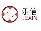 杭州乐信投资管理有限公司 最新采购和商业信息
