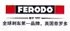 深圳市斯泰普贸易有限公司 最新采购和商业信息