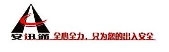 河南省傲世科贸有限公司 最新采购和商业信息