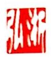 杭州弘浙知识产权代理事务所 最新采购和商业信息