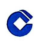 中国建设银行股份有限公司梧州中山支行