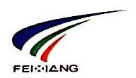 南京永乐光电科技有限公司 最新采购和商业信息