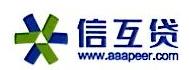 富泰科信技术开发(深圳)有限公司 最新采购和商业信息