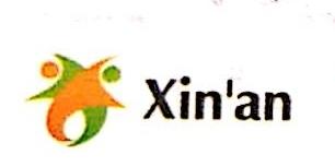 吉林省信安境外就业服务有限公司 最新采购和商业信息