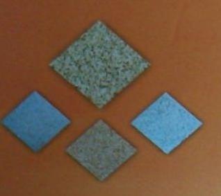 重庆通兆石材有限公司 最新采购和商业信息