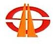 沈阳高等级公路建设总公司 最新采购和商业信息