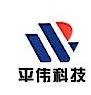 重庆平伟汽车科技股份有限公司
