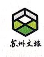 苏州文旅集团万和广场发展有限公司 最新采购和商业信息