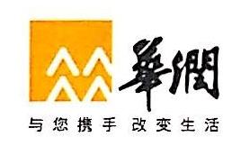 北京华京大厦有限公司 最新采购和商业信息
