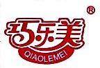 武汉巧乐美食品有限公司 最新采购和商业信息