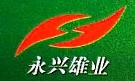 广东永兴雄业食品有限公司 最新采购和商业信息
