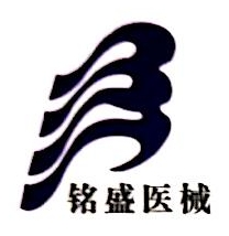 南宁铭盛医疗器械有限责任公司 最新采购和商业信息
