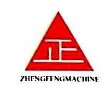 济南正峰伟业机械有限公司 最新采购和商业信息