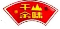 宁乡县利尔食品有限公司 最新采购和商业信息