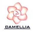 福州科米利尔自动化技术有限公司 最新采购和商业信息