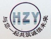 潍坊海之源化工有限公司 最新采购和商业信息