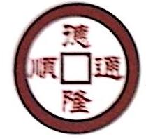 上海德隆通顺股权投资管理有限公司 最新采购和商业信息