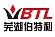 芜湖伯特利汽车安全系统股份有限公司