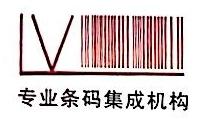 苏州远景达自动识别技术有限公司 最新采购和商业信息
