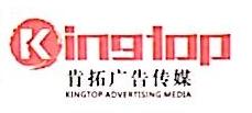 赣州肯拓广告传媒有限公司 最新采购和商业信息