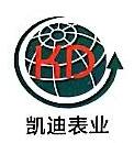 深圳市凯迪表业科技有限公司 最新采购和商业信息