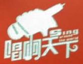 江西唱响天下文化传播有限公司 最新采购和商业信息