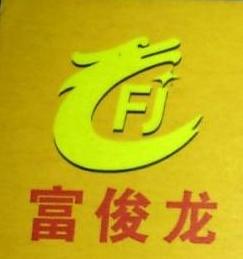 深圳市富俊龙建筑工程有限公司 最新采购和商业信息