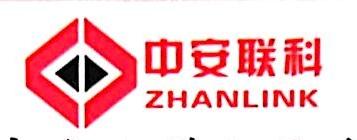 深圳市中安联科电子有限公司 最新采购和商业信息