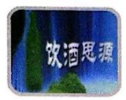 上海景祥食品有限公司 最新采购和商业信息