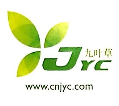 南京九叶草网络科技有限公司 最新采购和商业信息