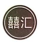 广州喜汇投资管理有限公司 最新采购和商业信息